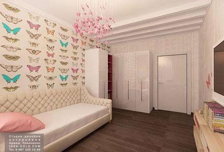 дизайн детской бабочки