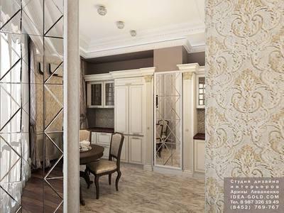 дизайн классической кухни, роскошная кухня, зеркало в интерьере