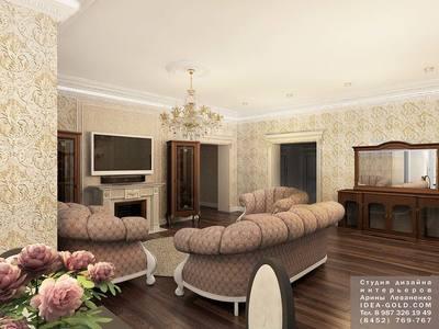 дизайн классического шикарного интерьера, роскошь интерьера, лепнина в интерьере, колонны с позолотой, яркий дизайн классики