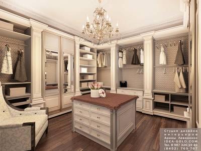 дизайн роскошной гардеробной, классическая гардеробная