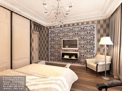 стильный интерьер классика, синяя спальная, бежево-черная гамма интерьера