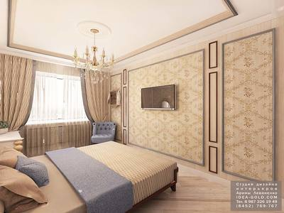 молдинги в интерьере, дизайн классического интерьера, спальная классика, бежевая гамма, дизайнерская мебель, синие акценты