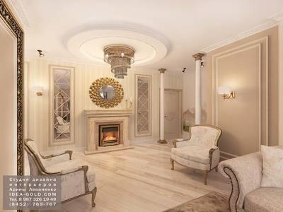 дизайн жк дубль, дизайн классического интерьера, хрусталь в интерьере, шикарный дизайн, колонны в интерьере