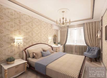 дизайн классической спальной, шикарный дизайн спальной, синий в интерьере спальной