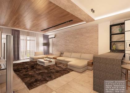 пушисты ковер, теплая гамма интерьера, дизайн дома саратов, дерево в интерьере, современный дизайн интерьера